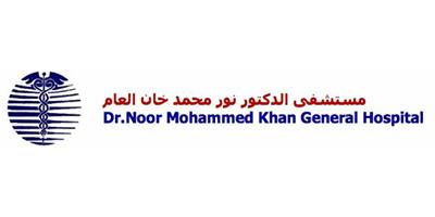 Dr. Noor Khan Hospital